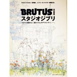 Artbook Ghibli : Brutus