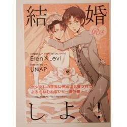 Eren x Levi