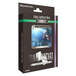 Final Fantasy TCG : starter deck type-0